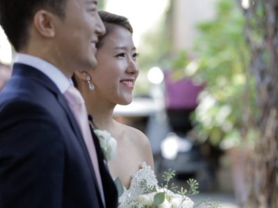 2017-08-25 Ana Kwon and Chris Lee Ceremony Full-length